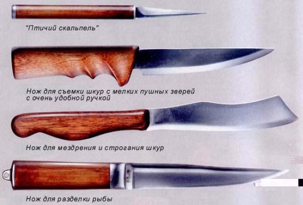 Нож охотника