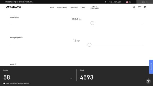Screenshot of the Specialized online e-bike range estimator