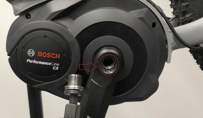 PearTune_Bosch_Active_Performance_CX_3
