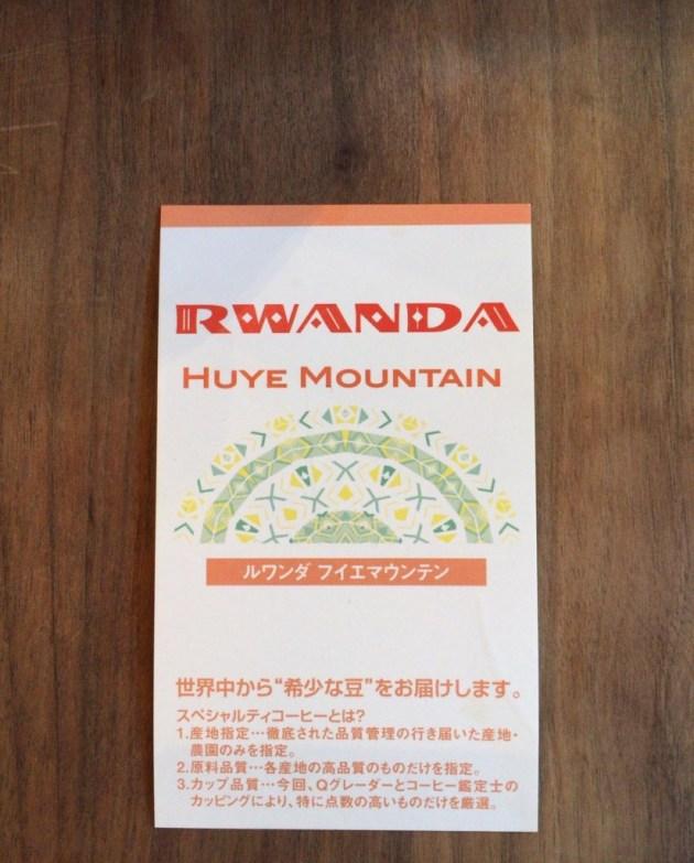 コーヒーの紹介カード