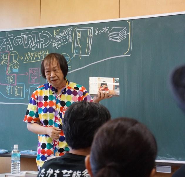 祖父江慎さん