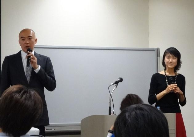 立花岳志さんと大塚彩子さん