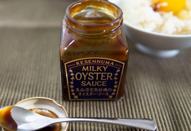 気仙沼の完熟牡蠣のオイスターソース