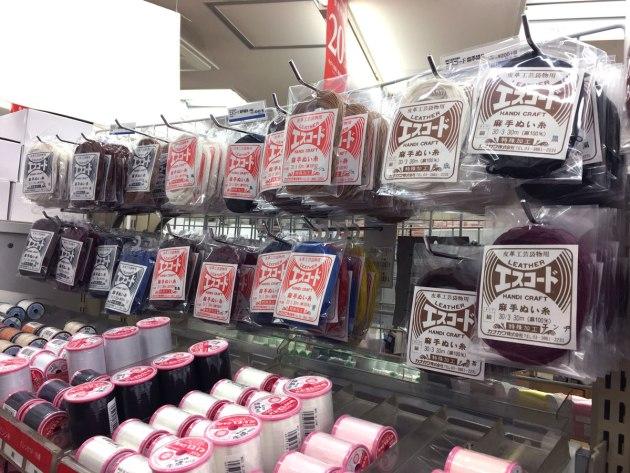 新宿オカダヤ糸売り場