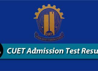 CUET Admission Result 2018
