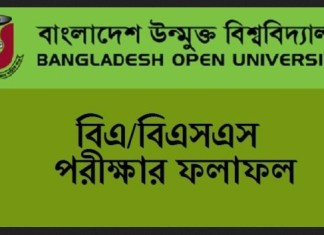 Open University BA/BSS Exam Result