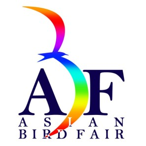 cropped-abf_logo_final__colored_v1-01
