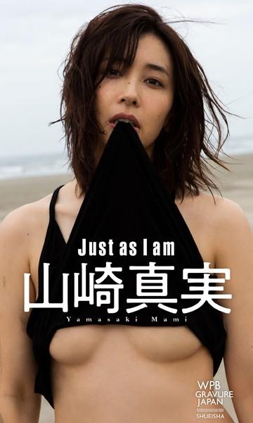 【デジタル限定】山崎真実写真集「Just as I am」
