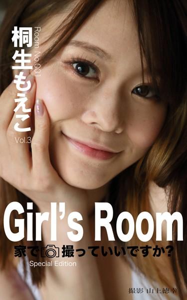 Girl's Room 001 桐生もえこ〜家で撮っていいですか!?〜 イエデトッテイイデスカ!?