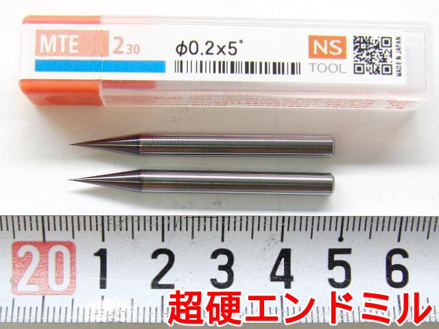 MTE230 φ0.2×5°