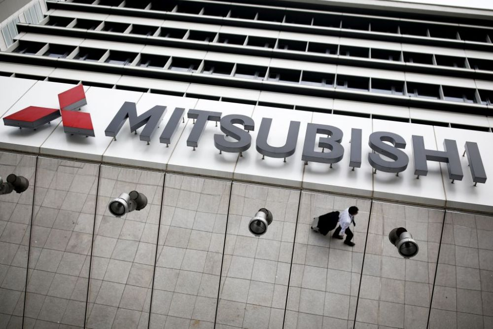 Mitsubishi Materials Shares Plunge After Fake Stock Market Data ebuddynews