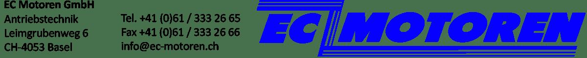 EC Motoren GmbH Logo