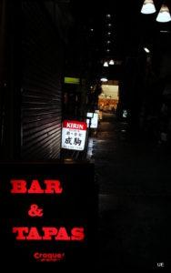 武蔵小山 路地074