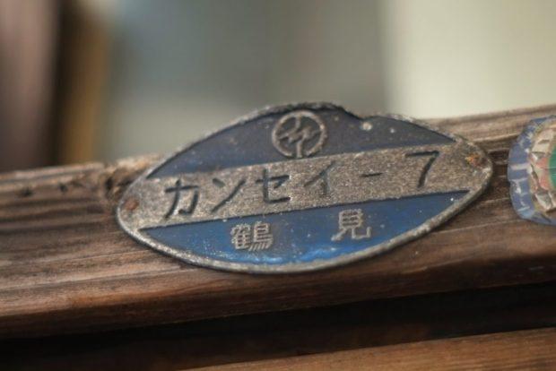FUJIFILM  X-PRO1 SMC TAKUMAR 55mm F1.8 安善駅前