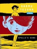 31DaFpg+-ML ComicList: Manga for 06/27/2007