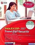 ウイルスバスター2007 トレンド フレックス セキュリティ 優待版 2年
