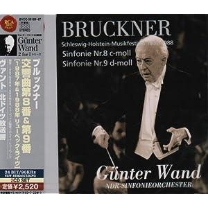 ブルックナー:交響曲第8番&第9番