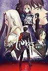 Fate/Zeroシリーズ一覧