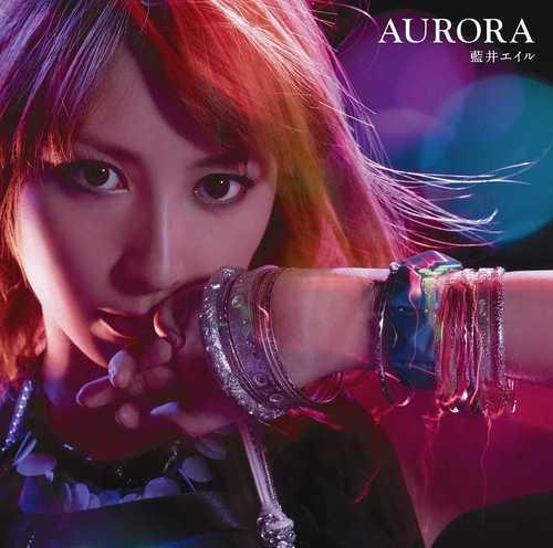 Eir aoi aurora flac download 2012 09 05