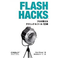 FLASH HACKS