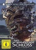 Das wandelnde Schloss (Deluxe Edition, 2 DVDs)