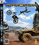MotorStorm~モーターストーム~