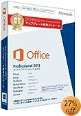 Microsoft Office Professional 2013 アップグレード 発売記念優待版 (数量限定) [パッケージ]