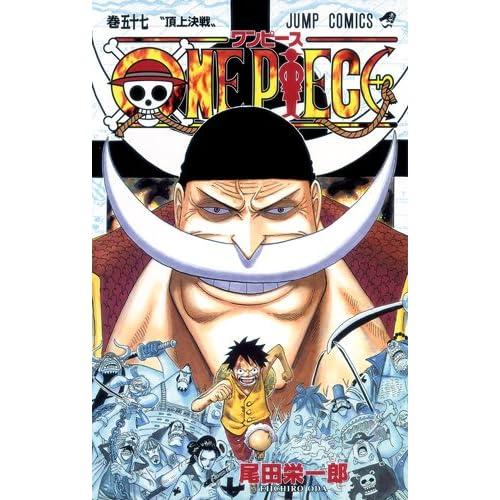 One Piece #57