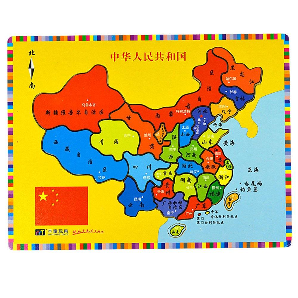 兒童中國地圖拼圖游戲幼兒版_畫畫大全