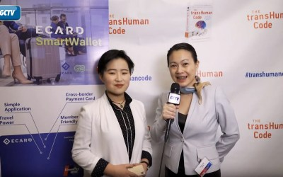 ECARD Interview at Global Corporate Growth Summit