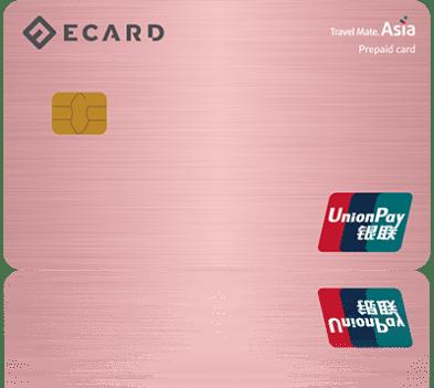 First Pink UnionPay ECARD EMV Prepaid Card