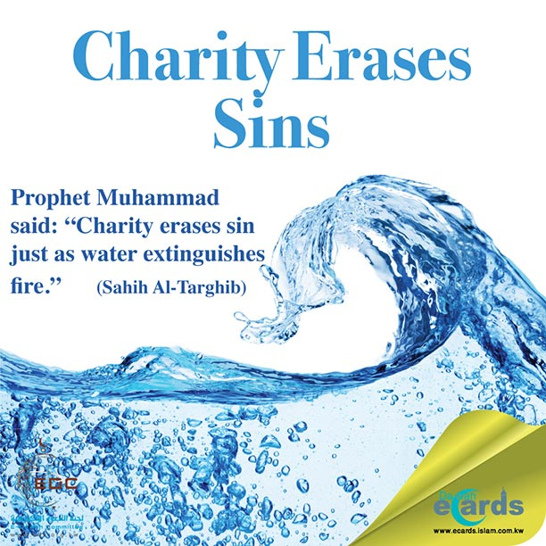 Charity Erases Sins