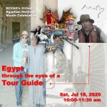 Egyptian Heritage Month Celebration - July 18, 2020 (Virtual)