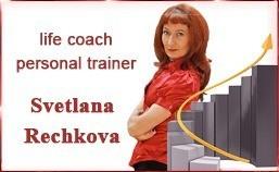 Life Coach Svetlana Rechkova