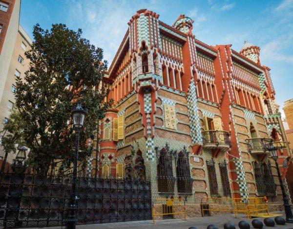 Visit Casa Vicens Barcelona