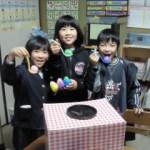 2011/03/16 18:04