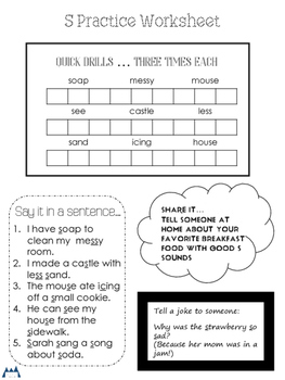 S Articulation Worksheet By Speech In The Mountains