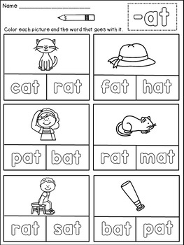 Cvc Word Family Worksheets Read And Color By Dana S