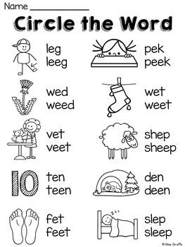Ee Ea Worksheets Amp Activities No Prep By Miss Giraffe