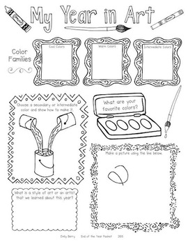 End Of The Year Worksheets For Elementary Art By Emily