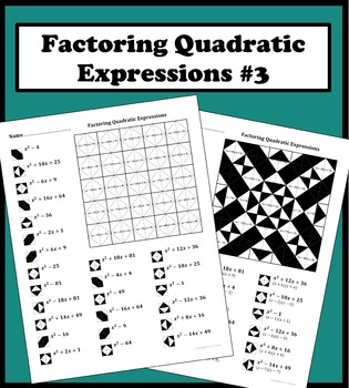 Factoring Quadratic Expressions Color Worksheet 3 By Aric