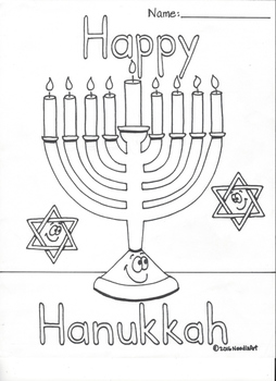 Dreidel Coloring Page Worksheets Teaching Resources Tpt