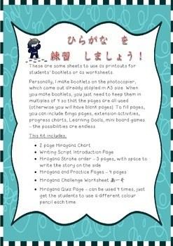 Japanese Hiragana Stroke Order Practice Sheets And 2