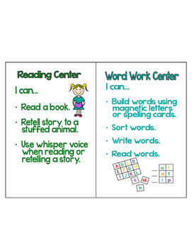 I Can Center Rules For Kindergarten Or 1st Grade Classrooms By Teacher Jai