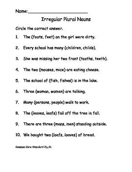 Gateacher Teaching Resources