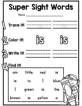 Kindergarten Sight Word Practice Sheets For Benchmark