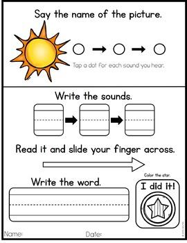 Phoneme Segmentation Practice Cvc Short U Words By Kim S