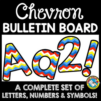 Bulletin Board Letters Printable Colorful Teaching Resources