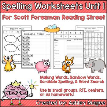Scott Foresman Reading Street Grade 1 Unit 1 Spelling