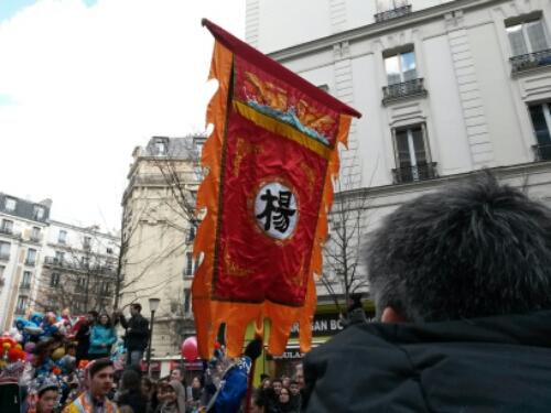 Souvenirs du défilé du Nouvel an (Paris 13) (3/6)